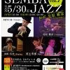 SEMBA JAZZ vol.7