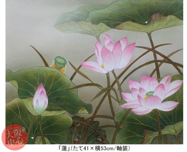 水江東穹 展
