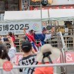 よさこい 夢源風人/EXPOよさこい2025