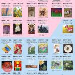 アート関ヶ原 大坂 夏の陣