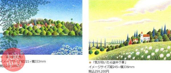 ~おだやかな時間~渡辺美香子の色鉛筆画展