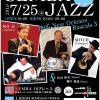 SEMBA JAZZ vol.8