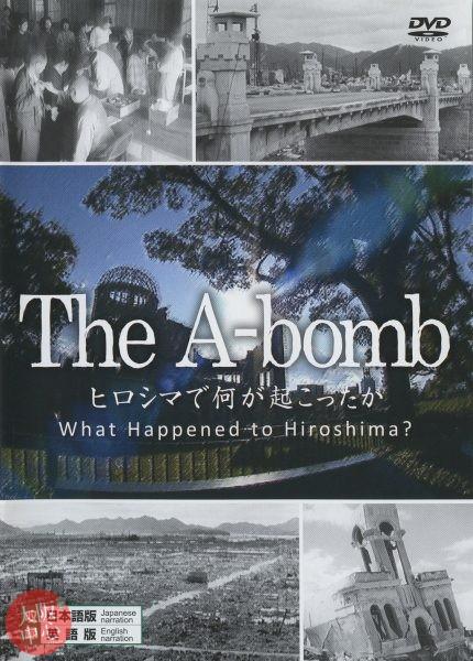 ウィークエンド・シネマ7月 ヒロシマ・ナガサキ特集