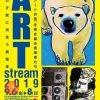 ART stream 2019