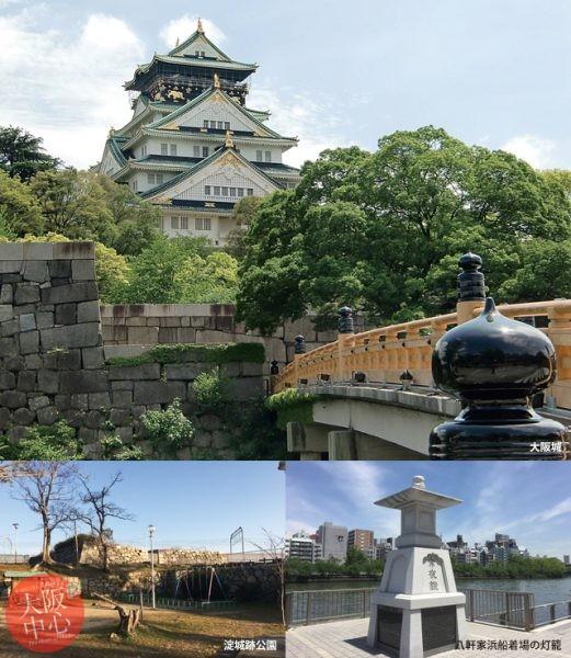 第44回京阪・文化フォーラム OMM開館50周年記念企画「京阪沿線の城と歴史発見」