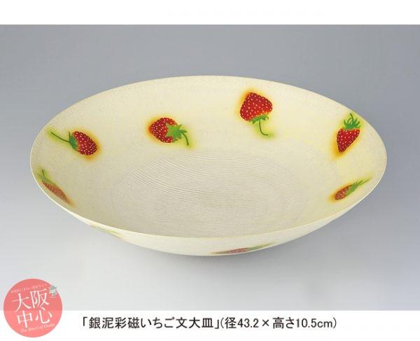 井戸川 豊 作陶展