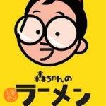 森ちゃんのラーメンフェスタ2019