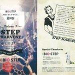 STEP HARVEST vol.9