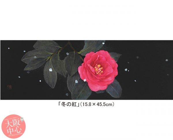 山崎 鈴子 展-花のかんばせ-