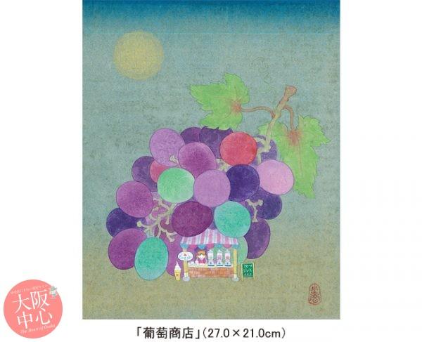 田島周吾 日本画展-日々百花-