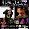SEMBA JAZZ vol.10