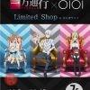 「とある科学の一方通行」×OIOI Limited Shop