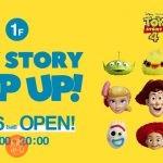 TOY STORY POP UP!