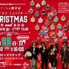 The Last Christmas & Happy New Bigstep Year