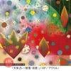 平木美鶴 展−colours box−