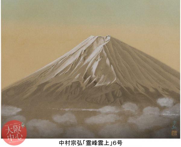 第93回 朝日チャリティー美術展 大阪展