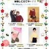 【1月】ワッハ上方 ワークショップ
