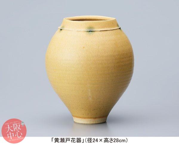 加藤三英 作陶展