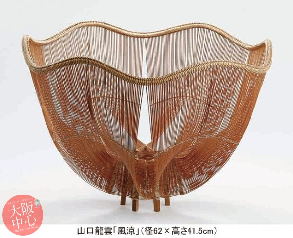 竹工芸-26人の作家たち