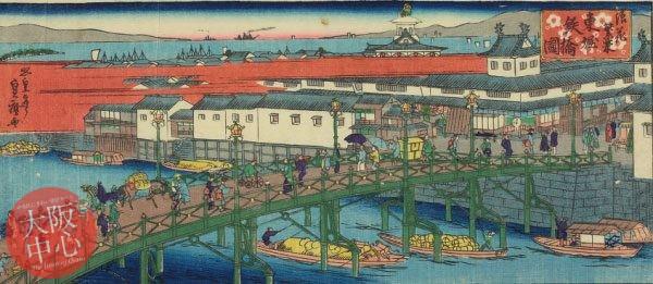 第150回大阪資料・古典籍室小展示「大阪の歌川派」