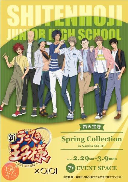 新テニスの王子様×OIOI Spring Collection/不二周助 Birthday記念 POP UP SHOP