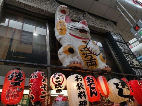 大阪名物「大きな看板」