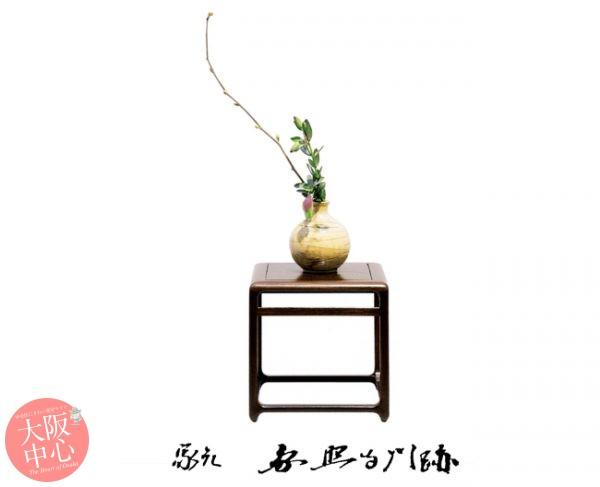 圓照寺門跡-大阪精華会-山村御流いけばな展