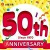 なんばウォーク×大阪万博 50th Anniversary 大創業祭