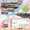 蘇れ!! 淀川の舟運 2020春