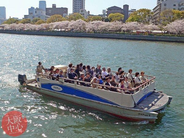アクアmini 大阪城ミニクルーズ2020