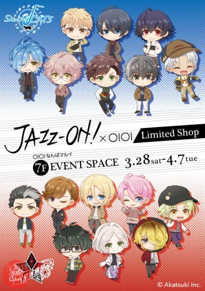 JAZZ-ON!× OIOI Limited Shop