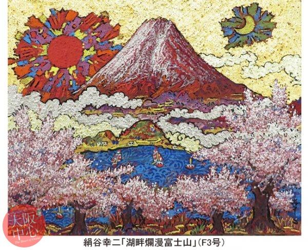 花の宴-さくら絵画展