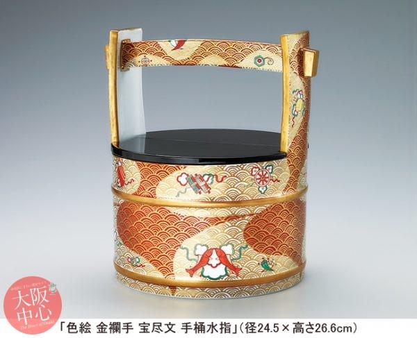 京の色絵磁器 三浦竹泉 展