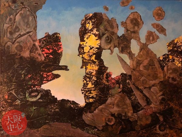 Adam Cooley Solo Exhibition-Fairyland-