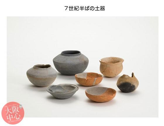 第130回特集展示「発掘された難波京」
