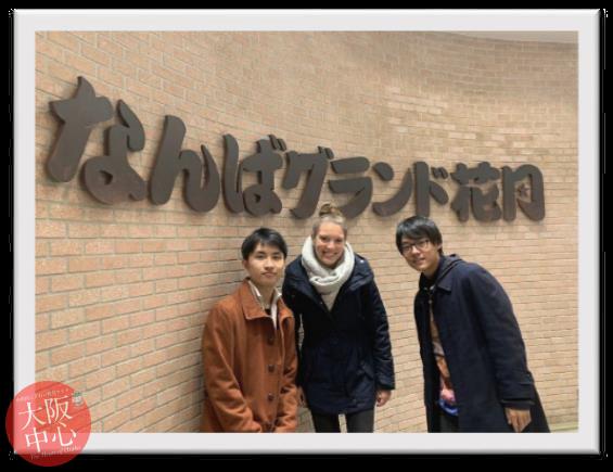 大阪市中央区のおすすめスポット