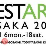 フェスタアート大阪2020