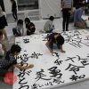 【中止】第16回「手書き文字ばんざい!」文字・活字文化の日 記念イベント