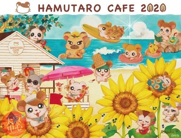 ハム太郎カフェ2020