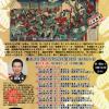 北御堂ゼミナール「特別法座」 講談『石山合戦』と『戦国武将列伝』 第2回