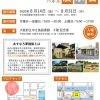 第29回「あすなろ夢建築」大阪府公共建築設計コンクールの入選作品展示