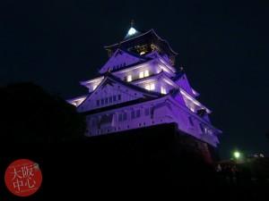 【中止】大阪城天守閣 紫ライトアップ