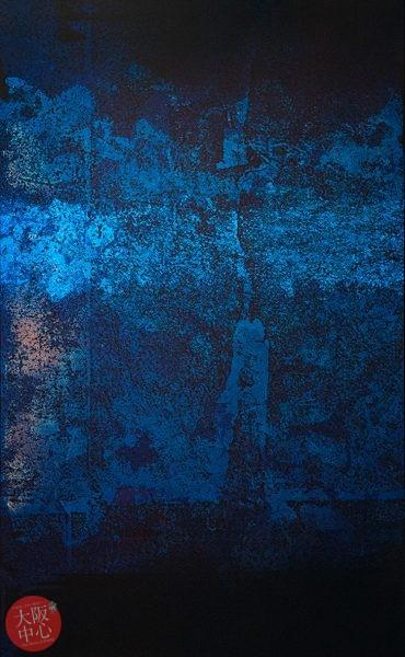裕人礫翔展 -青の世界-