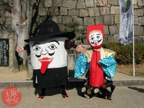 大阪城天守閣「疫病退散 ~ ちょろけんと大神楽 ~ 」
