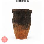 第134回特集展示「蒐集家・高島唯峰 ―明治期考古学の遺産―」