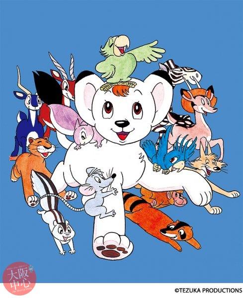 『ジャングル大帝』70周年記念 手塚治虫版画展