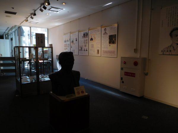大阪企業家ミュージアムでは「五代友厚特設コーナー」を設置しています!