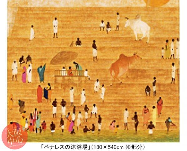 佐々木 真士 日本画展 −ガンジス河を巡る−