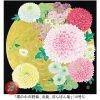 菅 かおる 茶道雑誌表紙絵原画展 -環の中の季節-