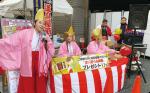 【延期】新春 道具市